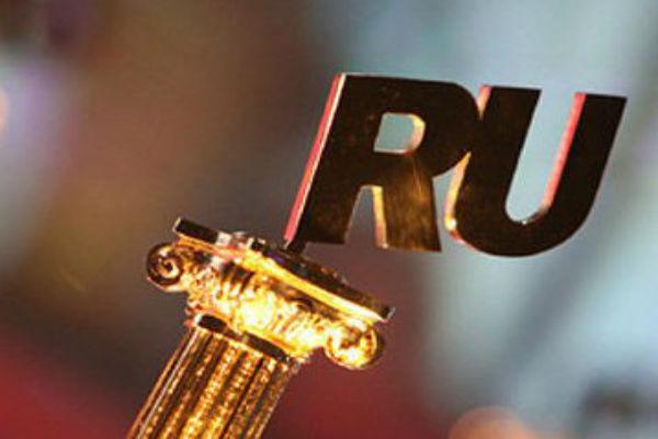 В Москве вручили «Премию Рунета»