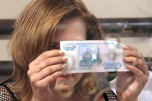 Рубль и нефть упали ниже психологической отметки