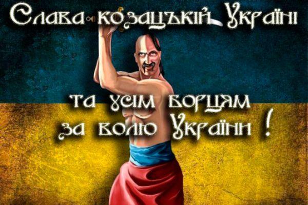 «Украинский твиттер» исключил русский язык из списка возможных