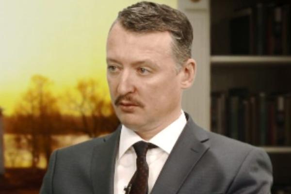 Стрелков отказался получать от Захарченко звание «Герой ДНР»