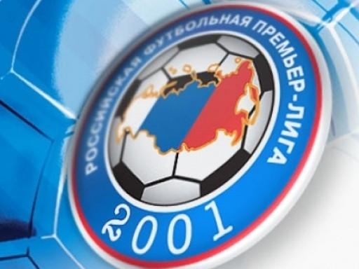 Клубы РФПЛ обратятся к футболистам с просьбой зафиксировать единый курс валют