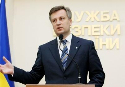 СКР возбудил дело в отношении главы СБУ Наливайченко