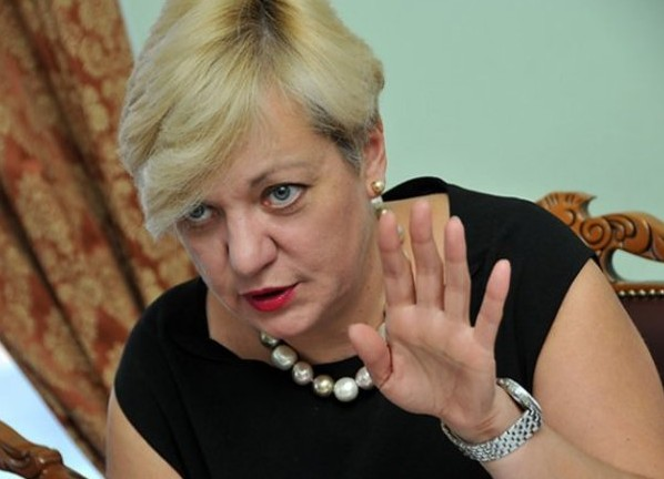 В отношении главы Нацбанка Украины завели дело