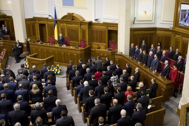 Верховная Рада обратилась с воззванием к Путину