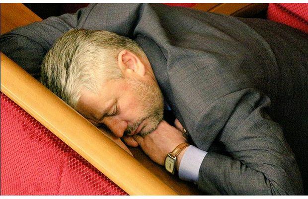 Депутаты Рады проспали принятие бюджета Украины