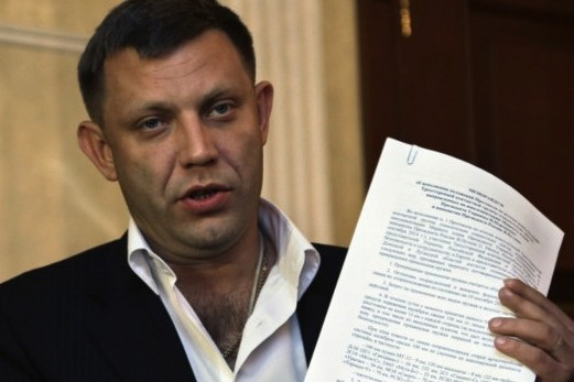 ДНР национализировала украинские госпредприятия