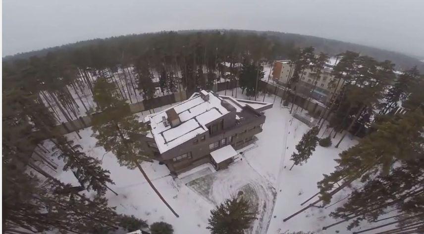 У Кудрина обнаружилась недвижимость