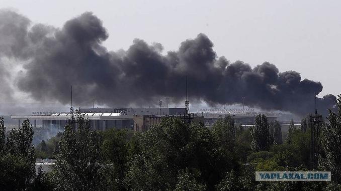 В Донецке за час до начала