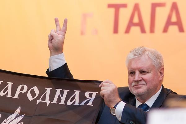 Миронов: фашизм на Украине остановит штык и пуля ополченцев Новороссии
