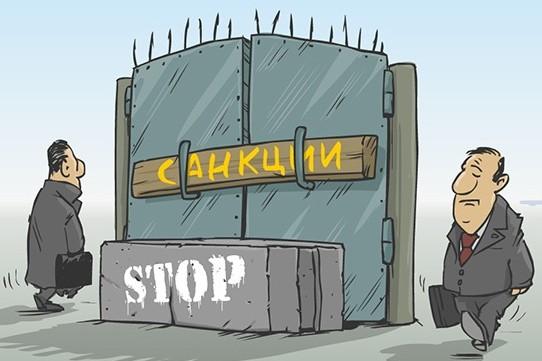 ЕС утвердил жесткие санкции против Крыма