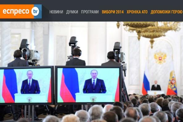 Киев хочет наказать украинский канал за трансляцию обращения Путина