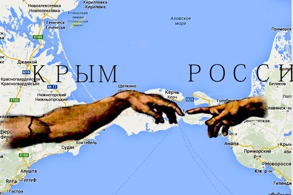 Киев планирует вернуть Крым к 2017 году
