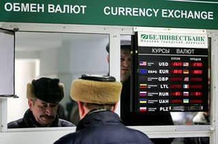 Покупать доллары россиян вынуждает правительство