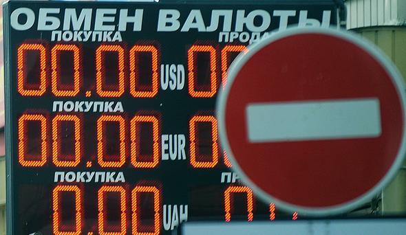Банки ограничивают продажу валюты