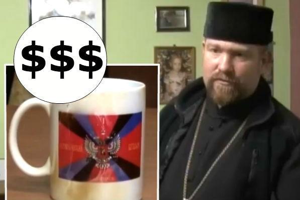 Одесский священник выставил на торги кружку Игоря Стрелкова