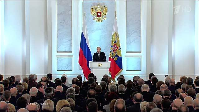Путин: Увеличить российский экспорт в полтора раза