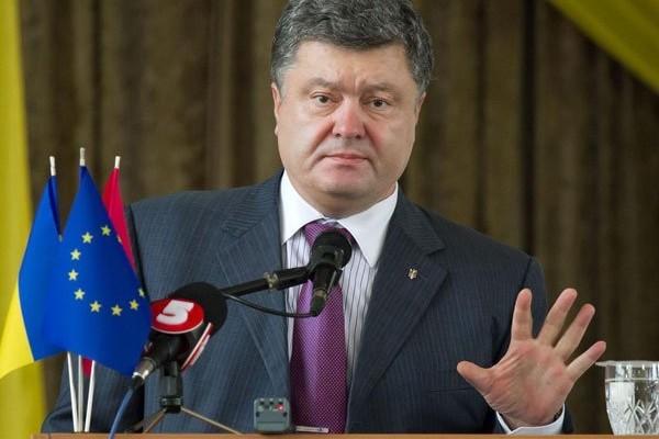 Порошенко объявил о готовности начать децентрализацию власти