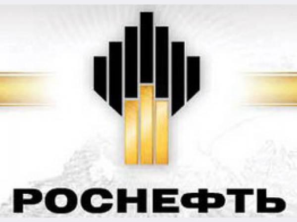 """Акции """"Роснефти"""" могут продать самим себе"""