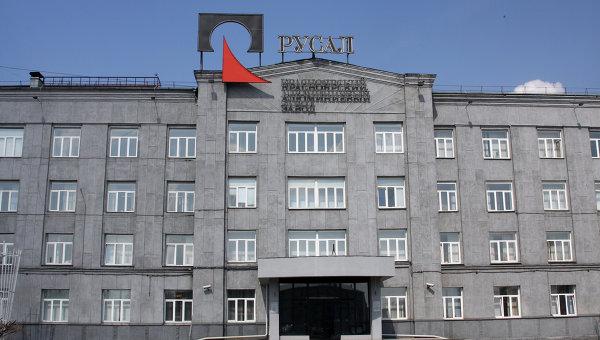 РУСАЛ замещает импорт российской техникой