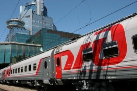 РЖД отменяет поезда на Украину и в Казахстан