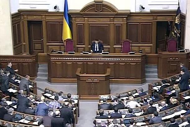 Рада изменила границы Донбасса