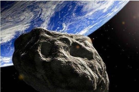 Российские ученые обнаружили новый угрожающий Земле астероид