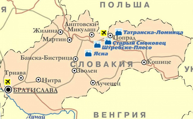 Россия и Словакия подписали «контракт века»