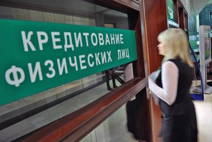 Сбербанк приостановил выдачу кредитов населению