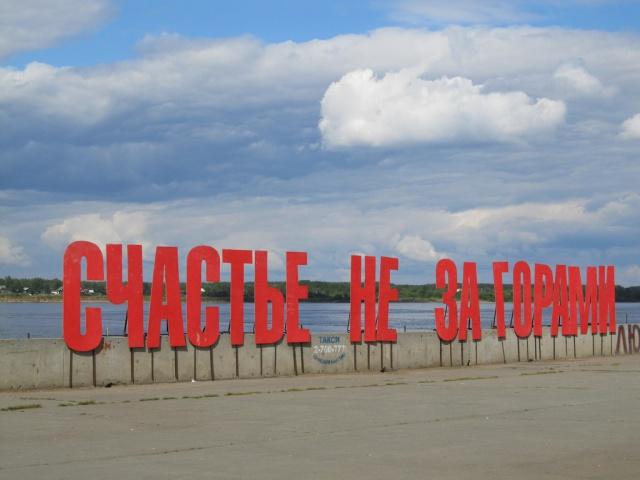 В России сокращается количество оптимистов