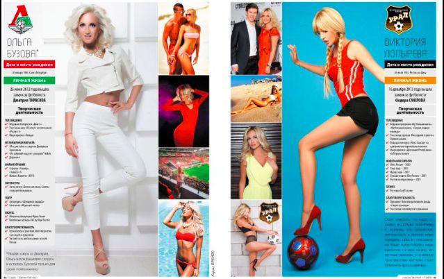 Ольга бузова фото в мужских журналах