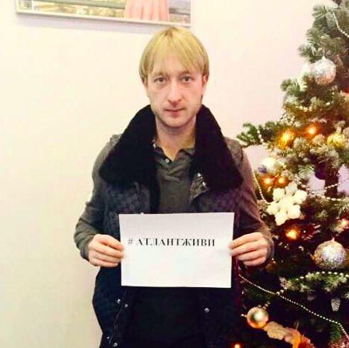 Плющенко и звезды шоу-бизнеса поддержали ХК
