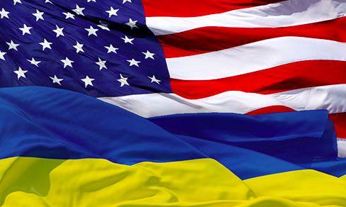США заложили в бюджет более 300 млн долларов на Украину