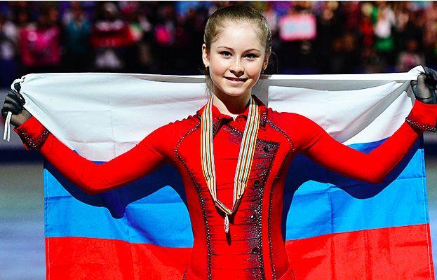 Липницкая сдала пробный ЕГЭ по русскому языку