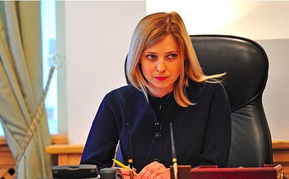 Наталья Поклонская попала под санкции против Крыма