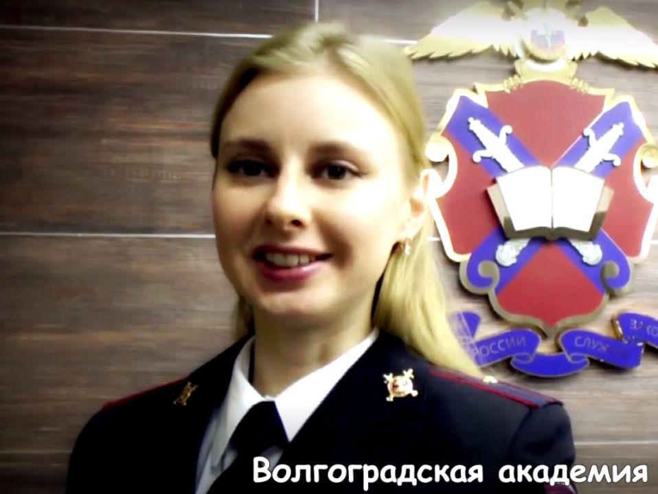 Будущие полицейские необычно поздравили россиян