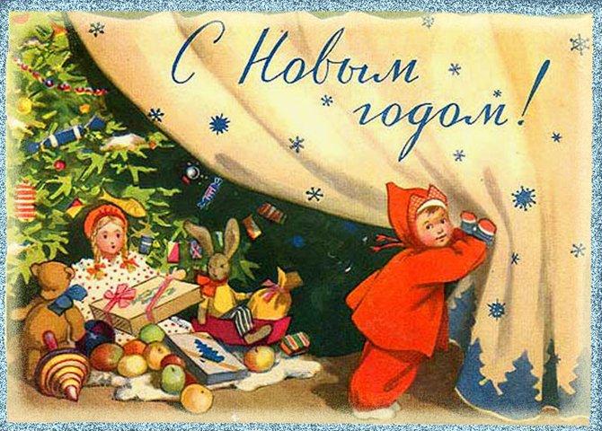Как встречали Новый год в Советском Союзе