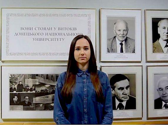 Студенты Донецкого национального университета заступились за своих преподавателей-