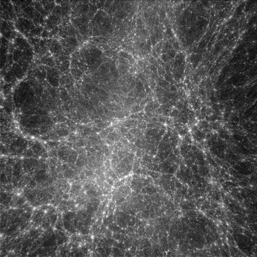 Ученые напали на след темной материи
