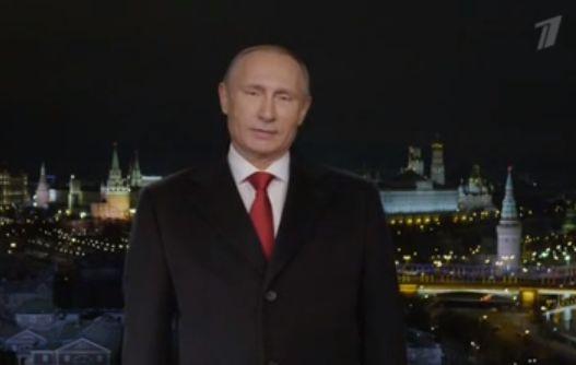 Видео поздравления президента России с Новым 2015-м годом