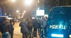 В Харькове прогремел взрыв
