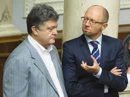 Яценюк разрешил себе принимать решения без согласований