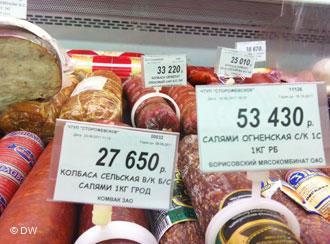 Белоруссия заморозила цены