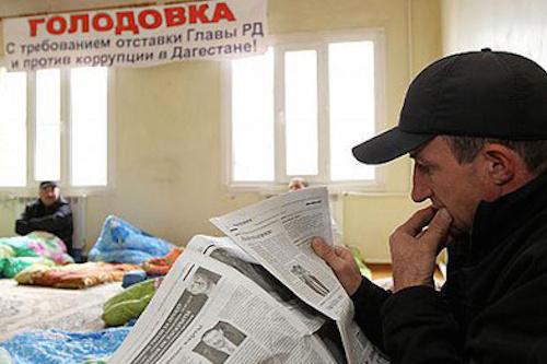 В Дагестане «Справедливая Россия» требует отставки главы республики