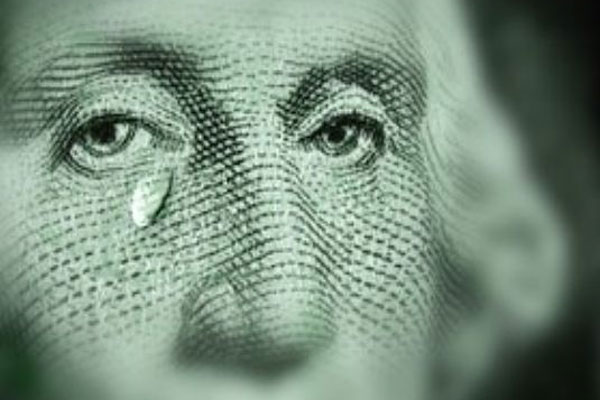 Обменники в Москве прекратили продажу валюты