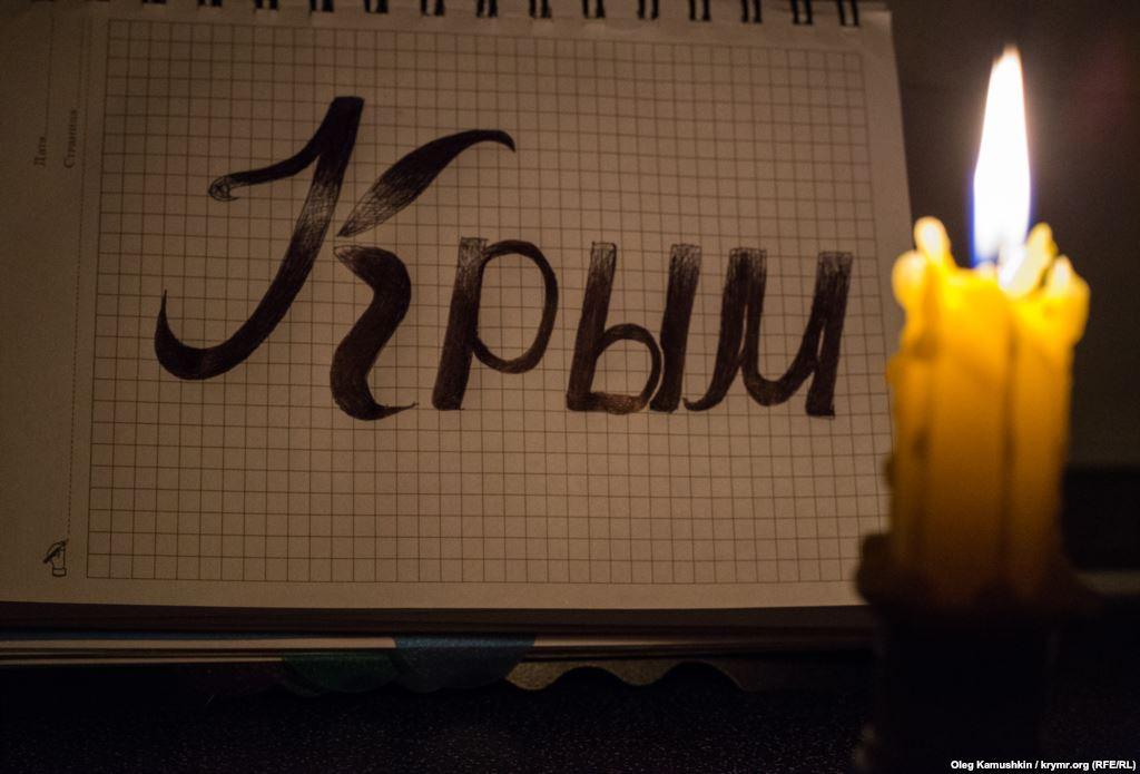 Крым будет обесточен 25 декабря