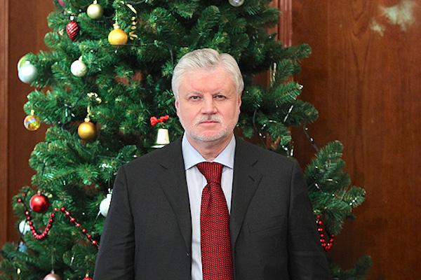 Сергей Миронов поздравил всех с Новым годом стихами