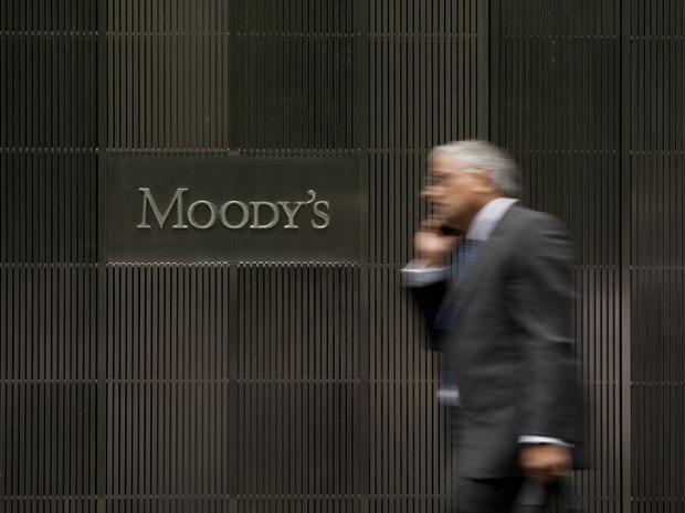 Moody's опасается дефолта на Украине