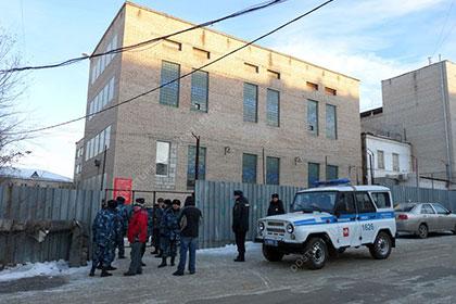 Прокуратура проверила информацию о новом бунте в скандальном челябинском СИЗО