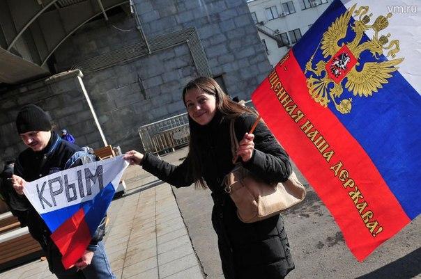 В Германии сожалеют, что не внесли русских в список народов Крыма