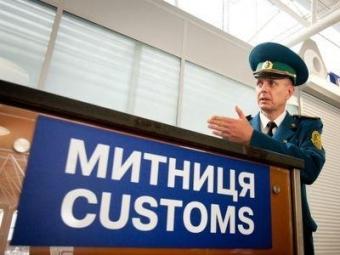 Украина ввела пошлины на импорт